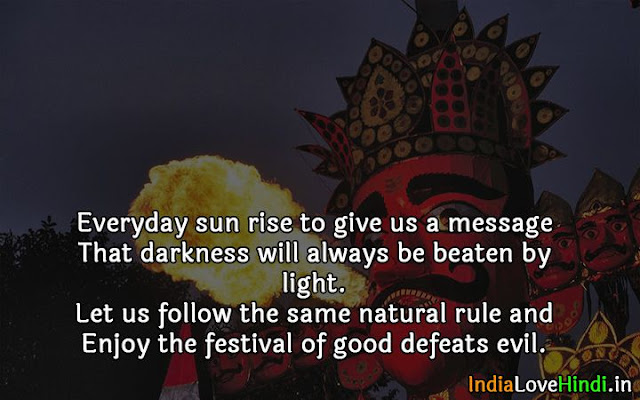 images of dussehra picture