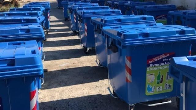 Η Ελλάδα βρίσκεται 30 χρόνια πίσω από τις χώρες της Ε.Ε στο θέμα της ανακύκλωση