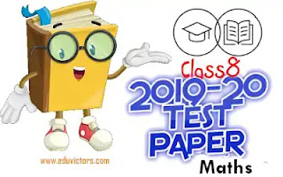 CBSE Class 8 - Mathematics  Annual Sample Question Paper (2019-20)(#eduvictors)(#cbseClass8Maths)