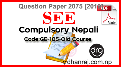 Compulsory-Nepali-Question-Paper-2075-2019-GE-105-Old-Course-SEE