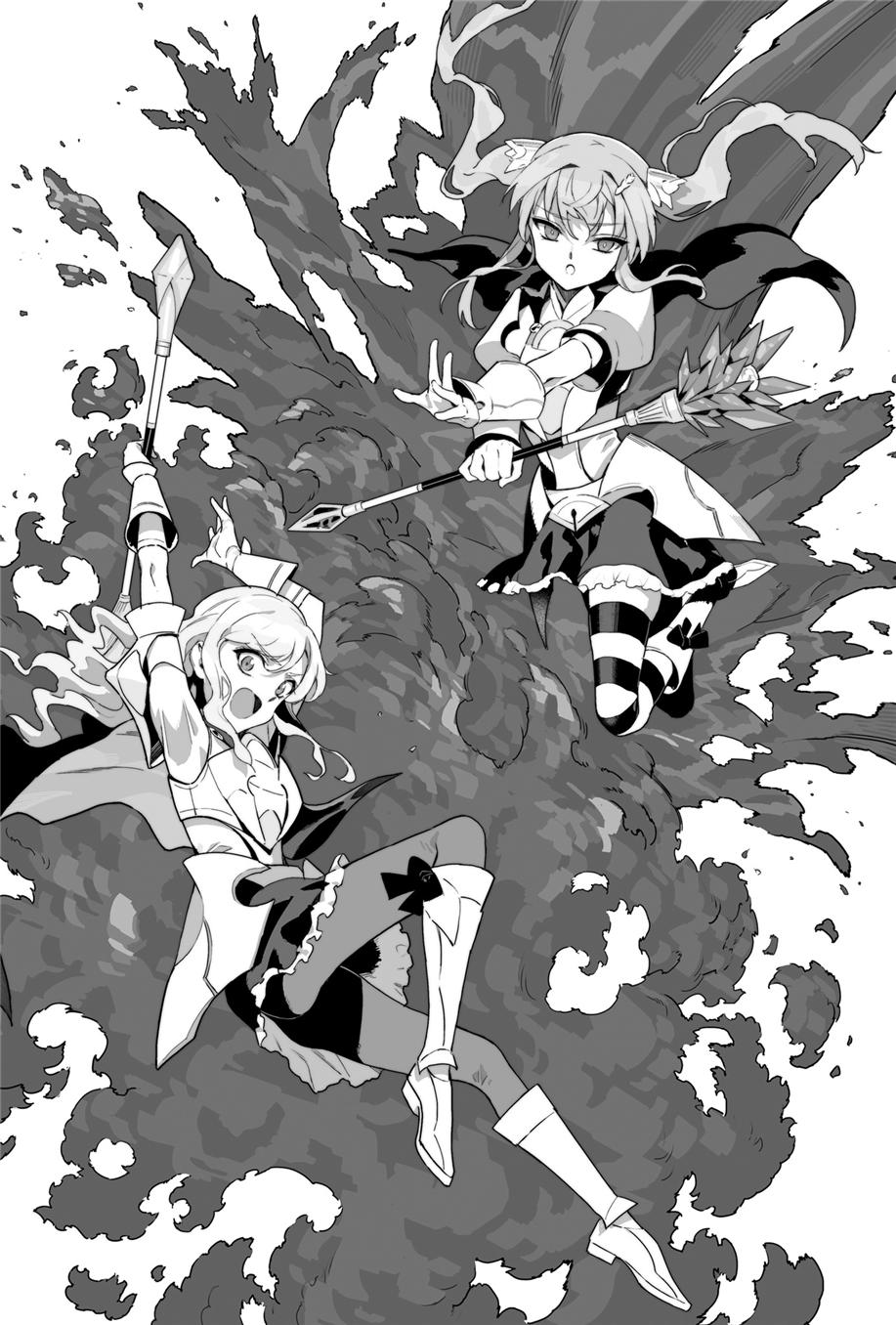 Death March Kara Hajimaru Isekai Kyousoukyoku / Death March to the Parallel World Rhapsody Light Novel Online Volume 20