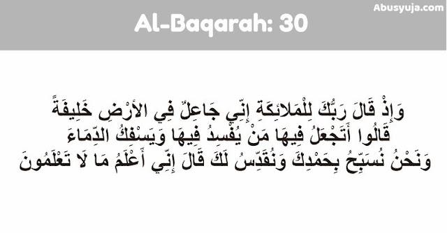 https://www.abusyuja.com/2020/07/al-baqarah-ayat-30-arab-latin-terjemah-tafsir.html
