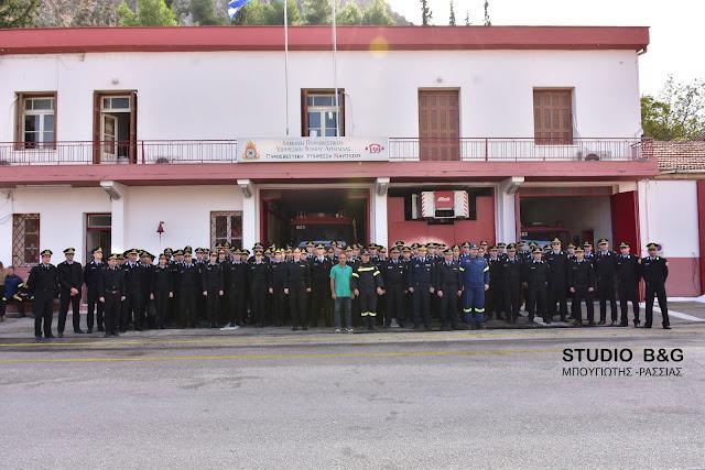 Στο Ναύπλιο η Σχολή Ανθυποπυραγών της Πυροσβεστικής Ακαδημίας (βίντεο)