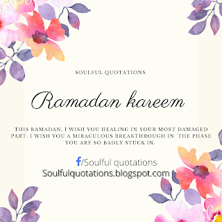 Ramadan Mubarak wishes images, Ramadan kareem, Ramadan,