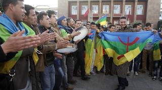 المغرب يعتمد قانونا يؤكد البربرية كلغة رسمية