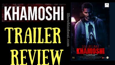 Witness the Scary Tamannah Bhatia Along with the Villan Prabhudeva - Khamoshi Trailer Review