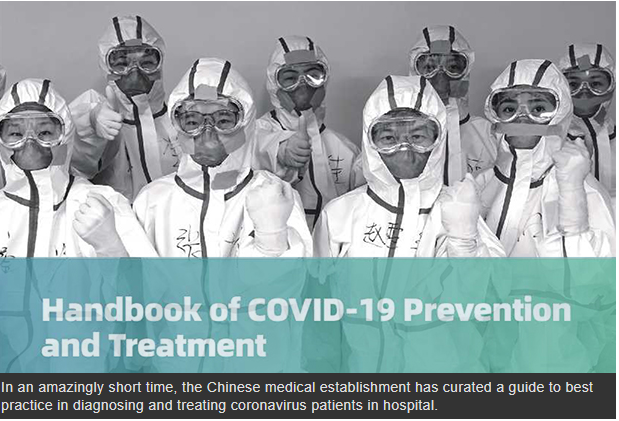 Free COVID-19 Prevention and Treatment handbook
