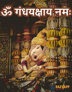 whatsapp status of God - lord ganesh download image 2