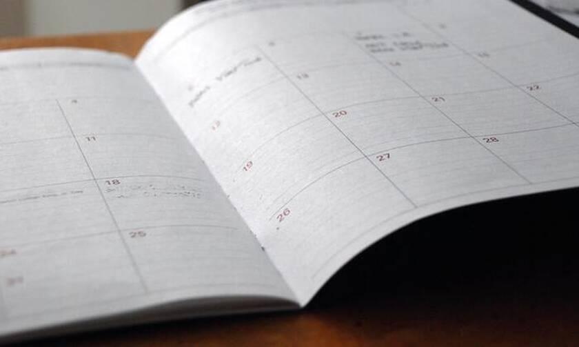 Τσικνοπέμπτη και Καθαρά Δευτέρα 2021: Δείτε πότε «πέφτουν»