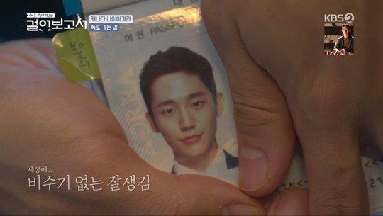 Jung Hae In, yakışıklı pasaport fotoğrafını gösterdi