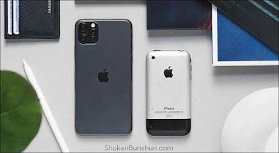 Kesehatan Baterai iPhone 11 Pro Max Servis Kapasitas Maksimum_5