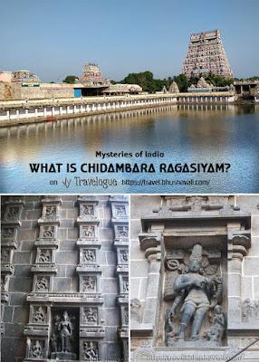 Secret of Chidambaram Temple Chidambara Ragasiyam