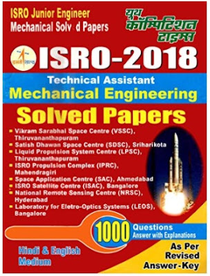 Isro exam preparation book for computer science