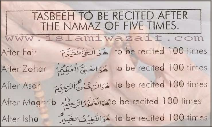 after Namaz tasbeeh