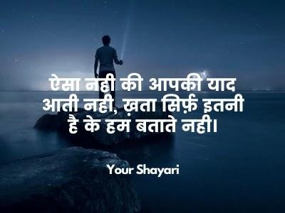 best pyar bhari shayari