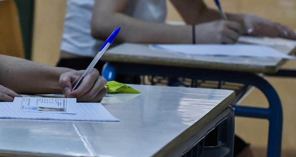Θράκη: Εξαιρούνται από την ελάχιστη βάση εισαγωγής οι μαθητές της μειονότητας