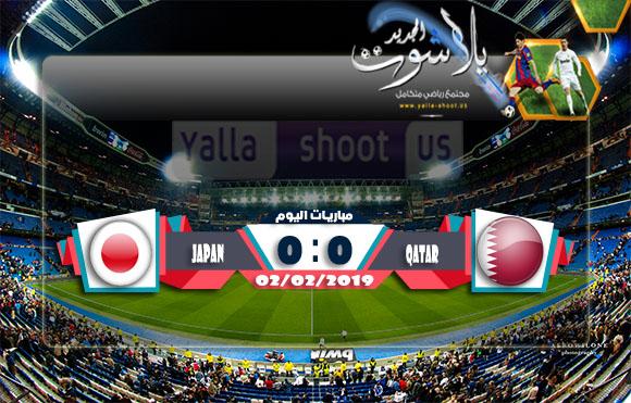اهداف مباراة منتخب قطر واليابان اليوم 01-02-2019 نهائي كأس آسيا 2019