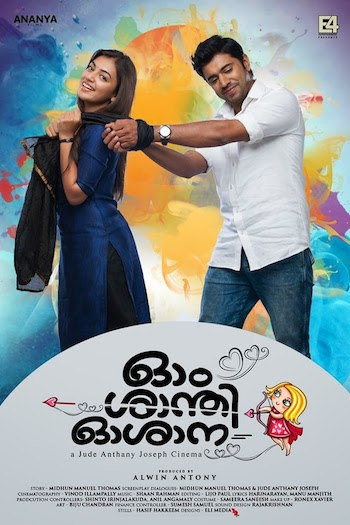 Ohm Shanthi Oshaana 2014 Dual Audio Movie Download Bolly4ufree.in