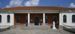 το Μουσίκειο Ελληνικό Παρθεναγωγείο της Βλάστης
