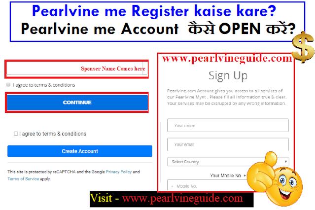 pearlvine me register kaise kare account open kare