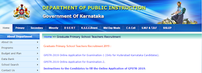 Graduate Primary School Teachers Recruitment (GPSTR-2019)-KEY ANSWERS