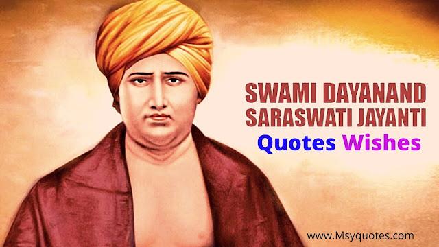 Maharishi Dayanand Saraswati Jayanti In Hindi Quotes & Images Photos
