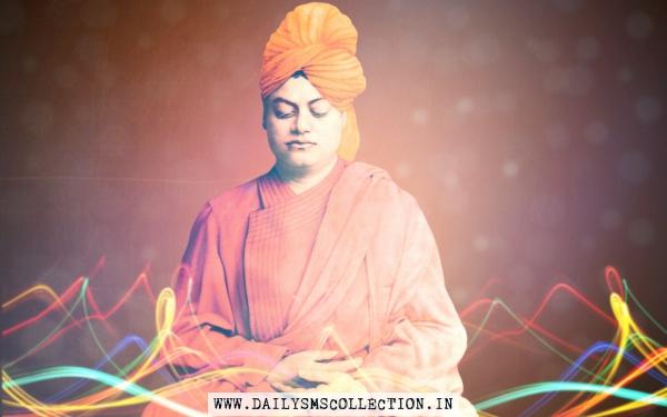 [100+] Swami Vivekananda Quotes in Hindi & English with Images {*2018*}