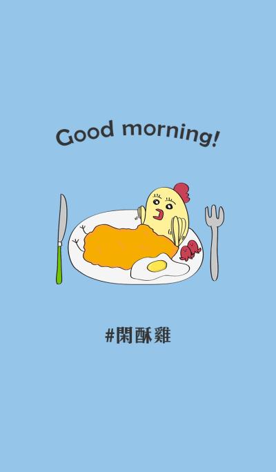 Taiwanese Fried Chicken_Breakfast