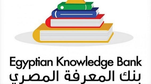 منصة التعليم بنك المعرفة
