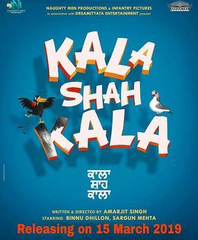 full cast and crew of Punjabi movie Kala Shah Kala 2019 wiki, Kala Shah Kala story, release date, Kala Shah Kala Actress name poster, trailer, Photos, Wallapper