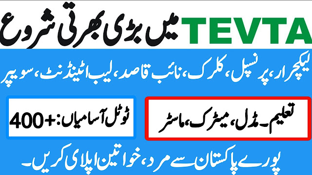 TEVTA Jobs 2020 Online Now