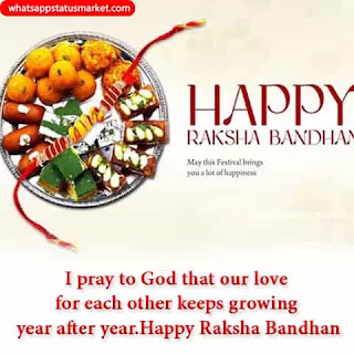 raksha bandhan whatsapp status images