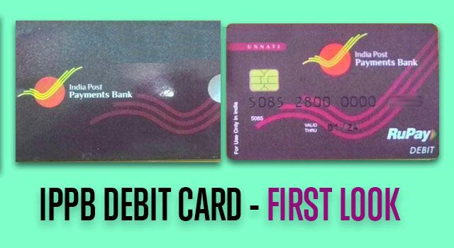 Chip Based Atm Cum Debit Card From Ippb India Post