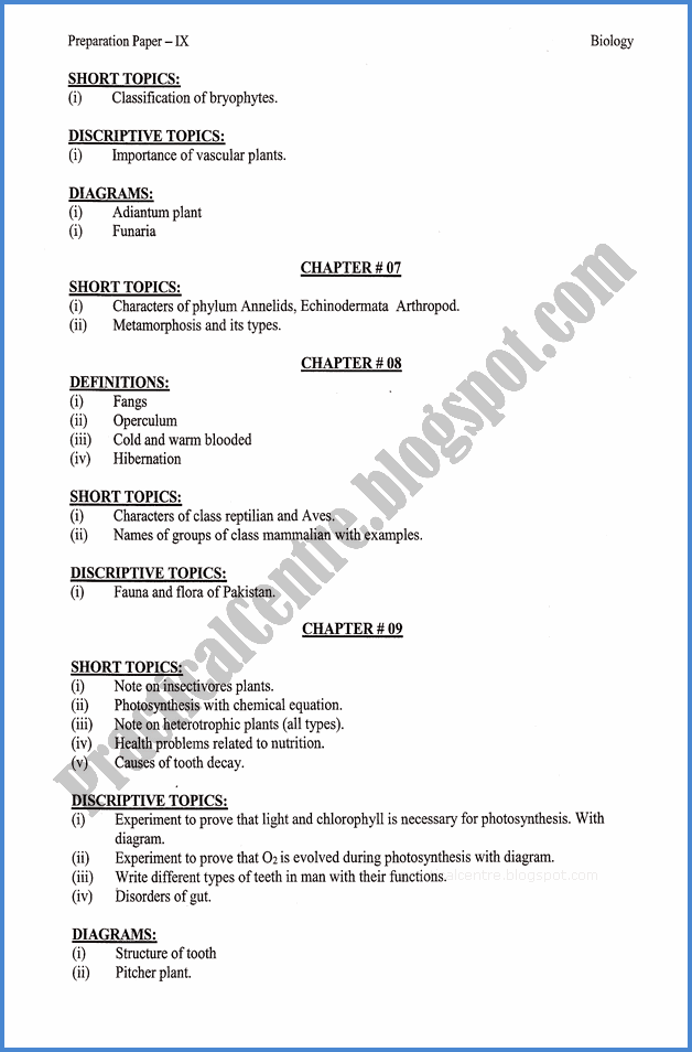 biology-9th-adamjee-coaching-guess-paper-2019-science-group