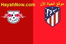 مباراة اتلتيكو مدريد ولايبزيغ  بتاريخ 13-8-2020 في دوري ابطال اوروبا | مشاهدة مباراة لايبزيغ واتليتكو مدريد بتاريخ 13-8-2020 ضمن دوري ابطال اوروبا و القنوات الناقلة