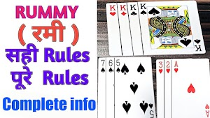 Complete Rules to play Rummy. How to play Rummy.