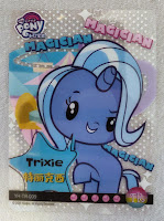 Kayou My Little Pony Trading Cards Transparent Card