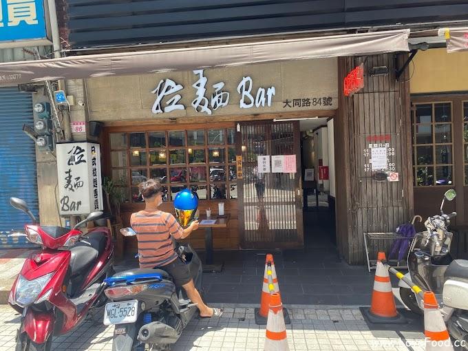 桃園中壢-拉麵吧 Raman Bar-在地排隊熱門拉麵店 豚骨地獄醬油