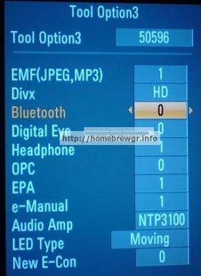 Firmware USB Hack για τις TV LG σειρές LH/LF 5