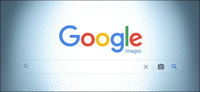 شعار البحث في صور Google