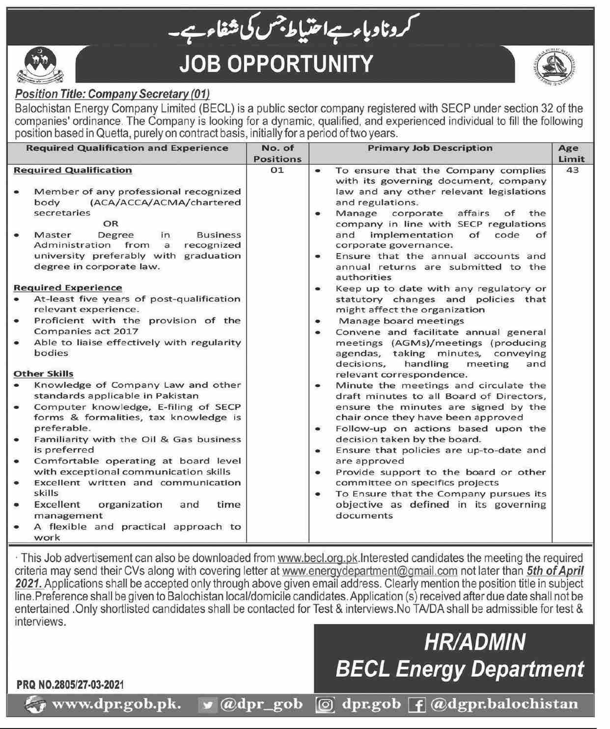 Balochistan Energy Company Limited (BECL) Jobs 2021 in Pakistan - Download Job Application Form - www.becl.org.pk - www.energydepartment@gmail.com