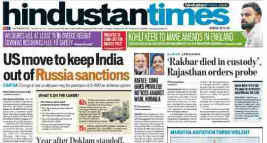 Hindustan Times ePaper PDF download