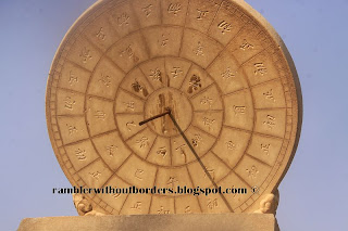 Sundial with Chinese time markings, Beijing Ancient Observatory