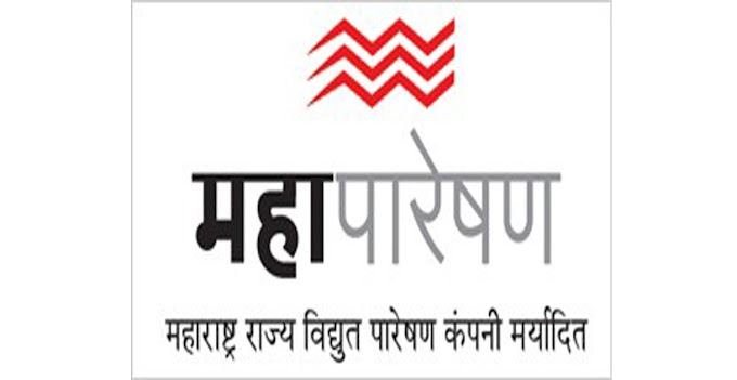 Maharashtra State Electricity Transmission Company Limited Recruitment 2021 Electrician – 5 Posts www.mahatransco.in Last Date 30-09-2021