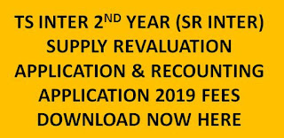TS Inter 2nd Year Supply Revaluation Application 2019 Fees Details Download Now 1