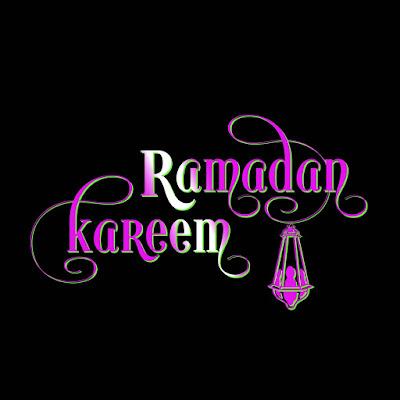 Ramadan mubarak 2016 image