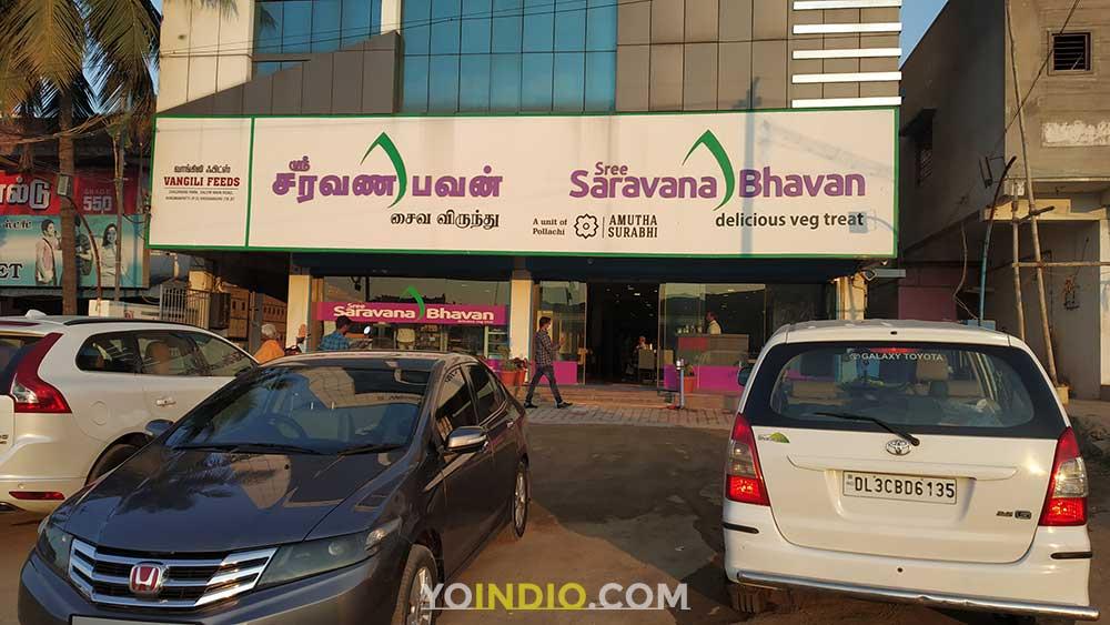 Shree Saravana Bhavan Krishnagiri