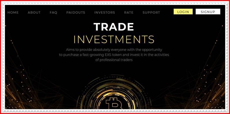 Мошеннический сайт trade.investments – Отзывы, развод, платит или лохотрон? Мошенники