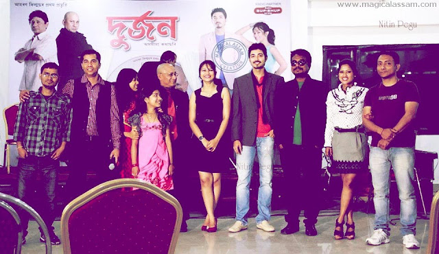 new assamese movie durjan