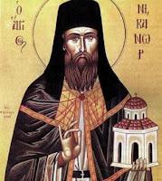Άγιος Νικάνορας, ο δικός μας Άγιος